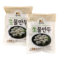 Frozen Pulmuone Water Fried Dumpling 300g 2 packs per Combo - Korea*