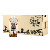 Daioni Organic UHT Caffe Latte Case Offer (12*330ml)- UK*