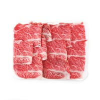 Frozen Japanese Wagyu Beef A5 Hot Pot 150g*
