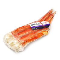 Frozen Russian Boiled Red King Crab Leg 700-900g*