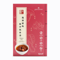 Green Common Double-Boiled Lotus Root with Walnut & Chestnut Soup 400g - China*