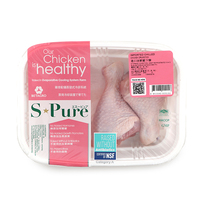 Frozen S-Pure Chicken Drumsticks 345g - Thailand*