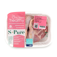 Frozen S-Pure Chicken Bone-in Leg 500g - Thailand*