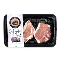 Frozen Mangalica Pork Loin Bone-in 250g - Hungary*