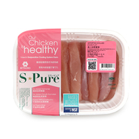 Frozen S-Pure Chicken Fillet 400g - Thailand*