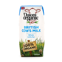 Daioni Organic UHT Whole Milk 200ml - UK*