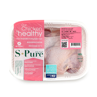 Frozen S-Pure Chicken boneless Thigh 280g - Thailand*