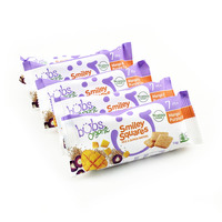 Bubs Organic Smiley Squares Rice & Quinoa Wafers - Mango & Purple Carrot 7+Months 5pieces*