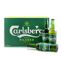 Carlsberg Beer Case Offer (24bottles*330ml) - Malaysia*