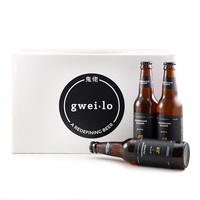 Gweilo Champagne Pilsner Beer - Case Offer*