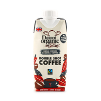 Daioni Organic Double Shot Coffee 330ml - UK*