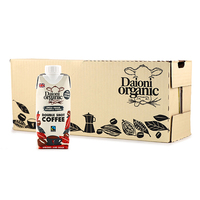 Daioni Organic UHT Double Shot Case Offer (12*330ml)- UK*