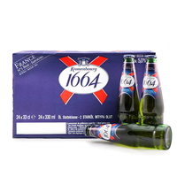 Kronenbourg 1664 Case Offer (24bottles*330ml) - France*