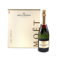 法國Moet & Chandon Brut Imperial 750毫升 - 原箱優惠*