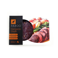 Frozen AUS Paroo Kangaroo Steak 300g*