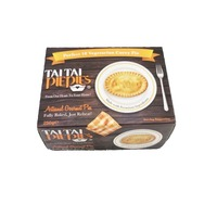 Frozen Perfect 10 Vegetable Curry Pie 250g*