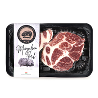 Frozen Mangalica Pork Collar 230g - Hungary*