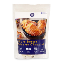 Frozen France Bon Chef Pure Butter Pains au Chocolate (5pcs) 350g*